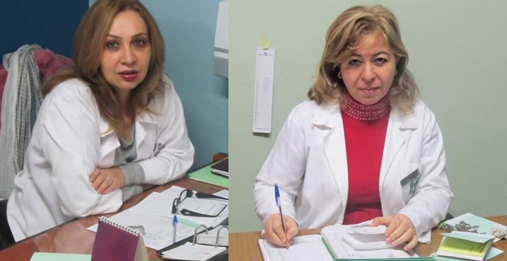 Obstetric & Gynecologic Clinic